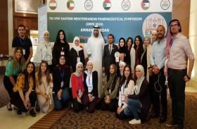 مجلس شرطة دبي لطلبة الكليات والجامعات يشارك في المؤتمر الصيدلاني 7 لإقليم الشرق الأوسط