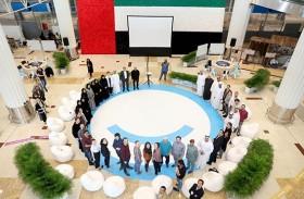 دبي الذكية تستضيف أول هاكاثون للسعادة في دبي يجمع 40 مبدعا ومطورا