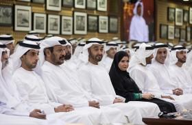 محمد بن زايد يشهد محاضرة التراث والتطرف والخطاب الديني