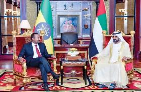 محمد بن راشد يستقبل رئيس وزراء إثيوبيا ويؤكد متانة العلاقة الثنائية بين البلدين
