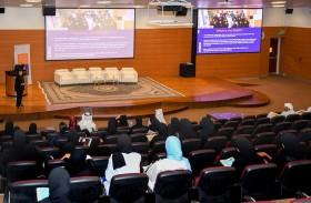 جامعة الإمارات تستضيف الجلسة التعريفية لبرنامج محمد بن زايد للمنح الدراسية