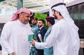 مطار الشارقة يحتفل باليوم الوطني الـ89 للسعودية