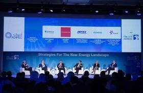 """أديبك يوسّع المشاركة في مؤتمر """"قادة الأعمال العالميين"""" بمزيد من المتحدثين المرموقين"""