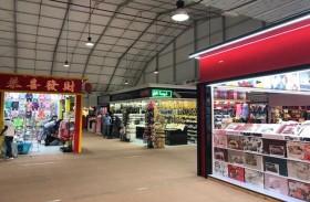التنوع في المنتجات والمعروض يعزز تجربة التسوق في فستيفال لاند عجمان