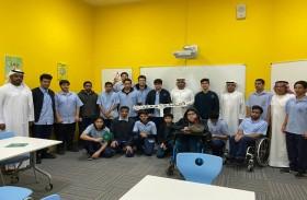 شرطة دبي تنشر الوعي بالتزامات الجمهور الرياضي بين الطلبة
