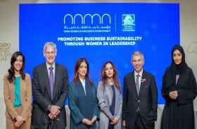 نماء تنظم نقاشاً عن تعزيز ممارسات الأعمال الداعمة لمبدأ تكافؤ الفرص في إكسبو دبي 2020