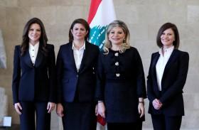 لبنان يعزز حضور المرأة في الحياة السياسية