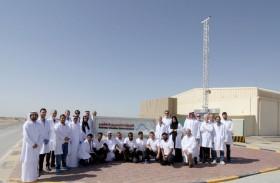 وفد دولي يطلع على آلية عمل وخطط مصنع الإمارات لتحسين الطقس