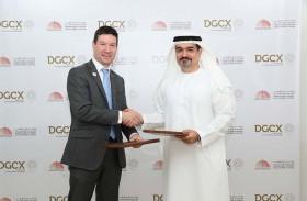 «بورصة الذهب والسلع» و«دبي لتطوير الاقتصاد الإسلامي» تعززان اقتصاد التمويل الإسلامي