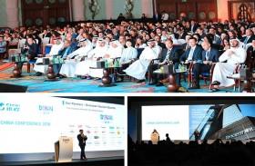 «مؤتمر الصين» في دورته الأولى يختتم فعالياته بنجاح كبير وبحضور أكثر من 900 مشارك