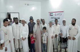 الهلال الأحمر الإماراتي تفتتح مبنى للمكفوفين بعد إعادة تأهيله في تريم