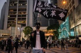هونغ كونغ: إلى أي مدى سيذهب الاحتجاج...؟