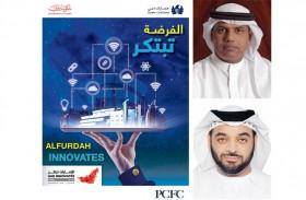 94 جائزة عالمية حققتها جمارك دبي حتى 2019