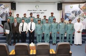 «شرطة عجمان» والشرطة الفرنسية تنظمان دورة التخطيط الاستراتيجي
