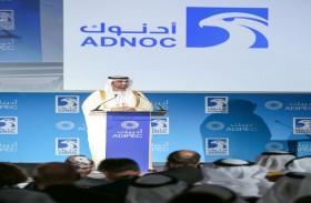«أدنوك» تعتزم طرح حصة أقلية في أسهم «أدنوك للتوزيع» للاكتتاب العام في سوق أبوظبي