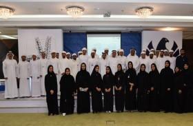 جمارك دبي تختتم برنامج التدريب الصيفي للطلبة لعام 2019