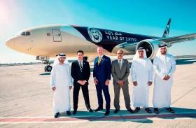 الاتحاد للطيران تطلق 4 مبادرات احتفاء بـ عام زايد