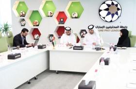 لجنة الانتخابات تعتمد طلبات الترشيح لانتخابات الرابطة