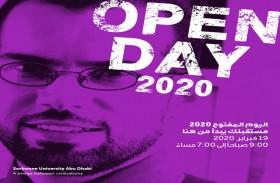 جامعة السوربون أبوظبي تنظم اليوم المفتوح 2020 غدا