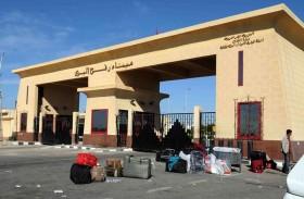 مصر تفتح معبر رفح للحالات الإنسانية