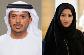 مؤسسة الإمارات تطلق النسخة الرابعة لجائزة الإمارات لشباب الخليج العربي