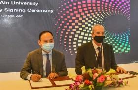 تعاون بين جامعة العين وشركة هواوي لتطوير تقنيات المعلومات