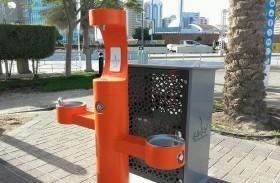 بلدية مدينة أبوظبي توفر 24 مبردا لمياه الشرب على شاطئي الكورنيش والحديريات لإسعاد السكان والزوار