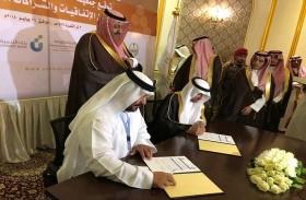 «النحالين السعودية» توقع مذكرة تفاهم مع جهاز أبوظبي للرقابة الغذائية
