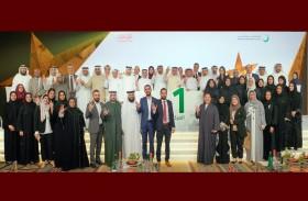 كهرباء ومياه دبي تكرم موظفيها المتميزين