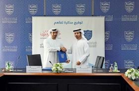 «كلية محمد بن راشد للإدارة الحكومية» توقع مذكرة تفاهم مع المجلس التنفيذي لإمارة أم القيوين