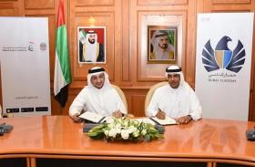 الاتحادية للجمارك توقع مذكرة تفاهم مع جمارك دبي لتسليمها أجهزة تفتيش متطورة