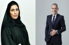 «عربية السيدات 2020» تبحث مستقبل رياضة المرأة في الإعلام العربي