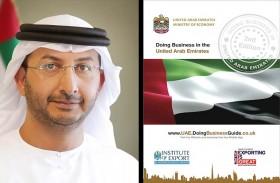 اطلاق دليل ممارسة أنشطة الأعمال بدولة الإمارات في لندن