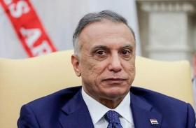 الكاظمي: لا مجاملات على حساب دماء العراقيين
