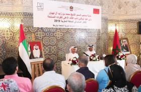 انطلاق «حملة محمد بن زايد لإفطار الصائم» في المغرب