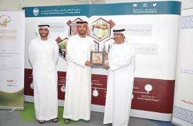 انطلاق برنامج تأهيل مدربين مهنيين لأصحاب الهمم بـ«زايد العليا»  بالتعاون مع معهد أبوظبي للتعليم والتدريب المهني
