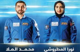 محمد بن راشد يعلن أسماء الدفعة الثانية من رواد الفضاء الإماراتيين بينهم أول رائدة فضاء عربية