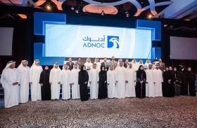 أدنوك تكرم الفائزين بالدورة العشرين لجوائزها السنوية