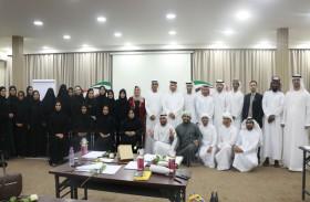 الإمارات للتنمية تخرج 33 مدربا برأس الخيمة