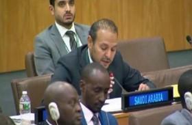 السعودية تؤكد أهمية تعزيز دور الأمم المتحدة في جميع المجالات