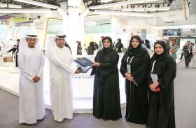 مركز عجمان للمسؤولية المجتمعية يدشن تطبيق RRS ويوقع اتفاقية تعاون مع مؤسسة حميد بن راشد النعيمي الخيرية