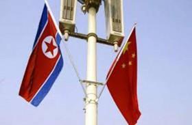 كوريا الشمالية تتهم الصين بخدمة المصالح الأمريكية
