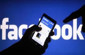 فيسبوك يستعد لإضافة تقنية لم يطلبها أحد