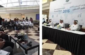 صندوق أبوظبي للتنمية يمول 17 مشروعاً تنموية بقيمة 5.6 مليار درهم خلال 2016