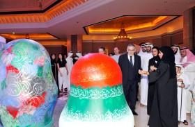 نورة الكعبي تفتتح فعاليات الأسبوع الإماراتي الروسي