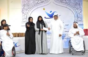 دبي لأصحاب الهمم يكرم الفائزين في أنشطته الرمضانية