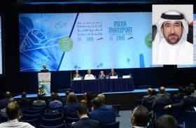 لاستضافة «مؤتمر ومعرض النقل 2018»