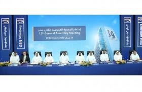 بنك الإمارات دبي الوطني يعقد اجتماع الجمعية العمومية الثاني عشر