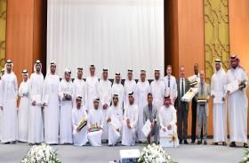 بلدية مدينة أبوظبي تكرم المشاريع والقطاعات والأفراد الفائزين بجائزتها الداخلية للتميز (ارتقاء) في دورتها الحالية 2017