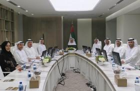 «مجلس إدارة هيئة الأوراق المالية» يناقش المبادرات التي تستهدف تطوير منظومة الأنشطة والخدمات المالية